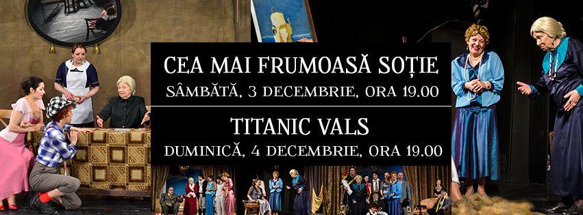 teatru-3-decembrie