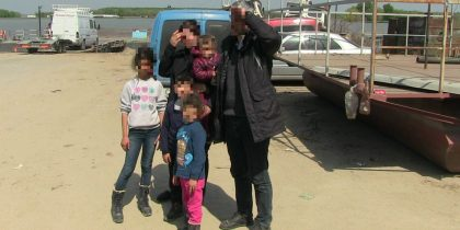 sirieni politia de frontiera